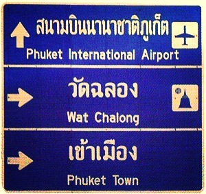 """Even my """"kids who can't read good""""  have a 100% chance of choosing which arrow says airport"""